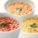 熟練のスープ職人が作った!贅沢バランスダイエットスープ♪超低カロリー&3種の味で飽きずに続く! 食べる玄米オニオンスープ★2007年10月9日AM9:59までポイントUP中♪【dw190410】