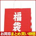 箱買い特価☆業務用・イベント・販促ツールに♪【E】福袋(S)...