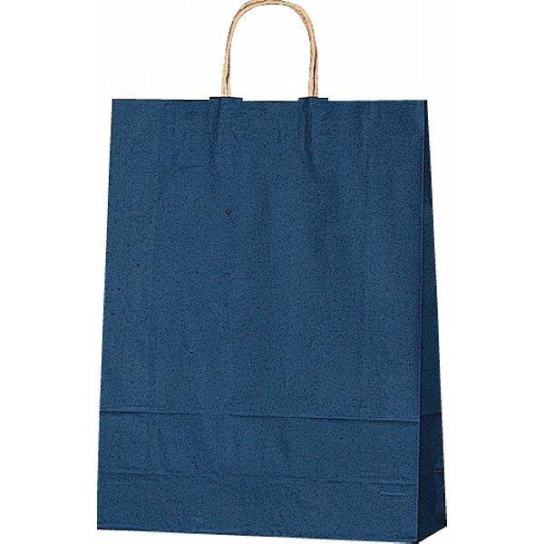 【E】紙袋 カラー無地 (XS)[紺] #3266301