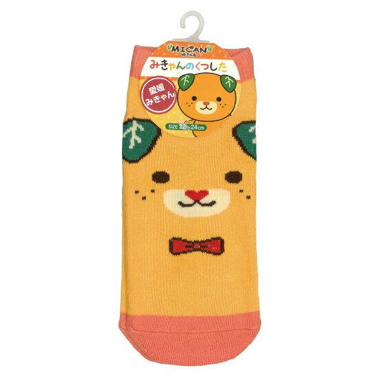 みきゃん 靴下(オレンジ)...:at-home:11153110