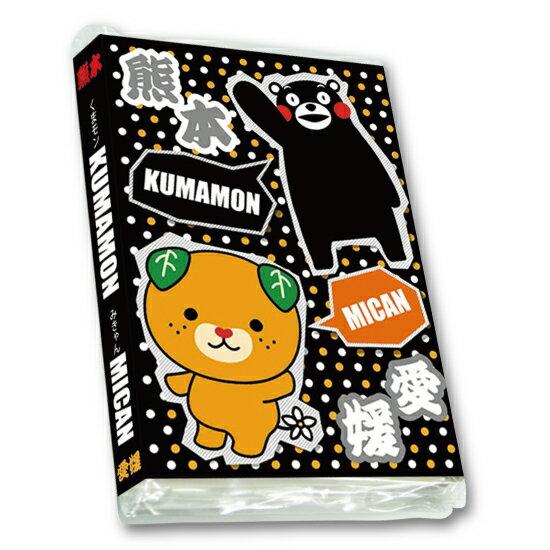 くまモンみきゃん パタパタメモ帳...:at-home:11153084