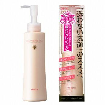 ロゼット(ROSETTE) クレンジングミルク 180ml 無着色・無鉱物油 洗わない洗顔のためのクレンジングミルク(4901696531815)