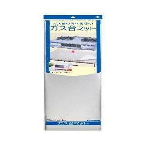 【無くなり次第終了】東洋アルミ ガス台マット C (キッチン用品)( 4901987223726 )