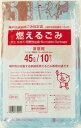 【送料無料】サニパック 神戸市家庭系指定袋燃えるごみ 45L 10枚 ( 神戸市指定ゴミ袋 ) GK