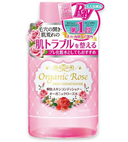 明色化粧品 スキンコンディショナー オーガニックローズ水
