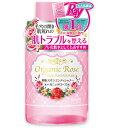 明色化粧品 明色スキンコンディショナー オーガニックローズ水 200ml 保湿化粧水 ( コンディショニング化粧水 ) ( 4902468238000 )