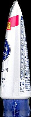 【送料無料・まとめ買い×10】ロゼット ゴマー...の紹介画像3