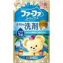 【 令和 新元号セール8/21 】ファーファ トリップ 液体洗剤 ドバイ 詰替 720g