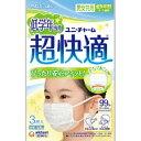 ユニ・チャーム 超快適マスク 低学年専用タイプ 3枚入(4903111527588)
