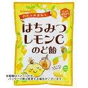 【まとめ買い×6個セット】カンロ はちみつレモンC のど飴 90g