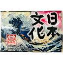 【送料無料・まとめ買い×10個セット】河野製紙 日本文化 おもてなし アソート 水に流せるポケットティッシュ 12P