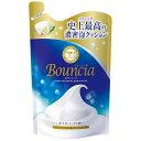 牛乳石鹸 バウンシア ボディソープ 詰替用 400mL ホワイトソープの香り(4901525008266)