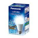 【送料込・まとめ買い×10点セット】パナソニック LED電球 60形 7.0W 昼光色相当 LDA7DGEW(1コ入)