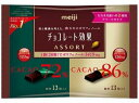 【送料無料・まとめ買い×18】明治 チョコレート効果 アソート袋×18個セット(お菓子 チョコレート) ( 4902777068015 )