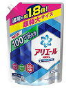 【無くなり次第終了】P&G アリエール 洗濯洗剤 液体 イオ...