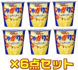 【まとめ買い×6】カルビー じゃがりこじゃがバター 58g×6個セット ( 食品・お菓子・ポテト ) ( 4901330573492 )※スーパーセール特価