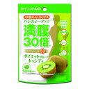 【決算セール】グラフィコ 満腹30倍 ダイエットサポートキャ...