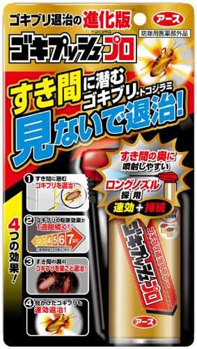 アース製薬 ゴキプッシュプロ 100ml 使いやすいエアゾールタイプ 無香料 医薬部外品(殺虫剤 ゴキブリ用)(4901080201416)
