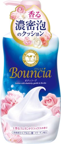 【品薄】牛乳石鹸 バウンシア ボディソープ エレガントリラックスの香り ポンプ付 550ml 本体(ボディシャンプー)(4901525006897)※お一人様最大10点まで