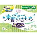 エリス メガミ ( Megami ) 超スリム ( 特に多い日の昼用 ) 羽つき 18枚入
