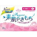 【今月のオススメ品】【大王製紙】【Megami】エリスMEGAMI 羽つき 22枚