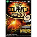 ピップ エレキバンMAX200 24粒入 (4902522672641)