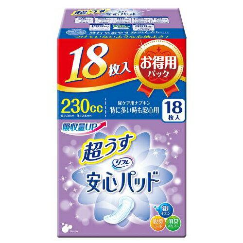 【 送料無料 】 リフレ 安心パッ ドお得用パッ...の商品画像