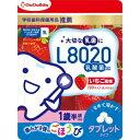 ジェクス チュチュベビー L8020乳酸菌 タブレット いちご風味 90粒 ×5点セット(4973210994765)