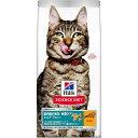 【送料無料・まとめ買い×3】ヒルズのサイエンスダイエット インドアキャット シニア 高齢猫用 7歳以上 チキン(1.8kg)