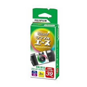 【送料無料】富士フィルム 写ルンです シンプルエース 39枚撮フラッシュ付×20点セット ( 使い捨てカメラ レンズ付きフィルム ) ( 4547410259490 )
