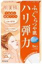 【限定特価】クラシエ 肌美精 ハリ弾力うるおい浸透マスク5枚 (コエンザイムQ10シートマスク) たっぷり美容液+乳液25ml