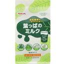 【まとめ買い×5】キリンヤクルトネクストステージ 葉っぱのミルク 7g × 20袋