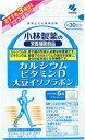 【送料無料・まとめ買い×10】小林製薬 カルシウムビタミンDダイズイソフラボン 150粒