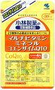 小林製薬 マルチビタミンミネラルコエンザイム Q10 120粒