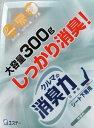 【5個で送料無料】エステー クルマの消臭力 シート下専用 無香料 ( 内容量: 300G ) ×5点セット ( 4901070121175 )