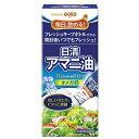 日清 アマニ油 145g 本体 フレッシュキープボトル ( 食用油・亜麻仁油 ) ( 4902380188582 )
