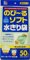 日本サニパック 再生のび〜るソフト水切り袋 ( 内容量: 50枚 )(4902393450652)