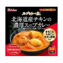 ハウス スープカリーの匠 北海道産チキンの濃厚スープカレー 360g×4個セット ( 4902402865828 )