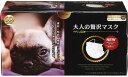 原田産業 大人贅沢マスク 50枚入り 男女兼用ふつうサイズ ( PM2.5 ウイルス飛沫99%カット ) ( 4931839211953 )