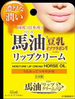 Cosmetex 羅蘭 Loshi (羅西) loshi 潮濕的注釋説明馬油唇潤唇膏 10g 日本 u x 3 件 (4936201101078)