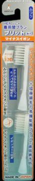 【240個で送料無料】ミニマム ハピカ 替ブラシ 2コ入り×240点セット BRT−9 ふつう マイナスイオンと超極細毛の高機能歯ブラシ ( 4961691102717 )