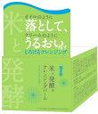 菊正宗 米と発酵のクレンジングバーム 93g 無香料 無着色 ( 4971650800745 )