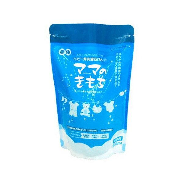 ちのしお社 ママのきもち ベビー用洗濯せっけんCS 詰替用 ( 内容量:500mL ) ( 4982757815150 )