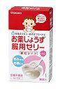 和光堂 お薬じょうず服用ゼリー 顆粒タイプ いちご味 (7ヶ月頃から) ( 4987244134158 )