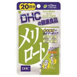 DHC 梅利洛特 20-40 粒補充 (再加上爪哇茶提取物、 銀杏葉提取物,辣椒提取物) (DHC 流行 8) (4511413401569)
