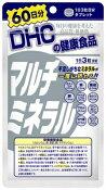 DHC マルチミネラル 60日分 180粒 カルシウム、鉄、亜鉛、銅、カルシウムの栄養機能食品サプリメント ( DHC人気38位 ) ( 4511413403600 )