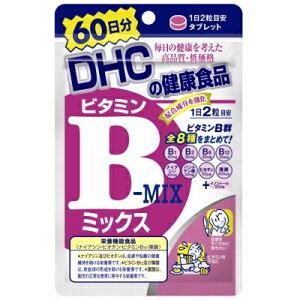 ビタミン ミックス サプリメント 4511413404164