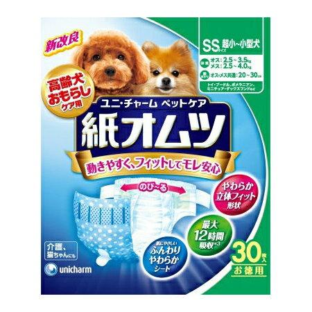 ユニチャーム ペット用紙オムツ SSサイズ 30...の商品画像