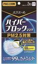 【大王製紙】エリエール ハイパーブロックマスク PM2.5対策 ふつうサイズ 7枚入(4902011734072)