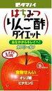【送料無料・まとめ買い×24】タマノイ はちみつりんご酢ダイエットLL 125ml ×24点セット ( 食品・飲料・健康 ) ( 4902087155368 )